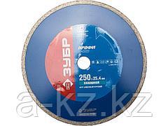Алмазный диск отрезной ЗУБР 36655-250_z01, ПРОФИ, сплошной, для электроплиткореза, 25,4 х 250 мм