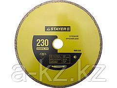 Алмазный диск отрезной STAYER 3665-230, MASTER, сплошной, влажная резка, для электроплиткореза, 25,4 х 230 мм