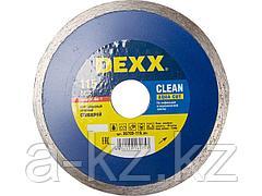 Алмазный диск отрезной DEXX 36703-115_z01, влажная резка, сплошной, для УШМ, 115 х 5 х 22,2 мм