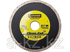 Алмазный диск отрезной STAYER 3664-125_z01, PROFI, сплошной, влажная резка, для УШМ, 22,2 х 125 мм
