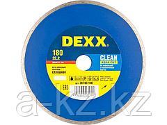 Алмазный диск отрезной DEXX 36703-180, сплошной, для УШМ, 180 х 22,2 мм
