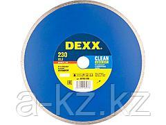 Алмазный диск отрезной DEXX 36703-230, сплошной, для УШМ, 230 х 22,2 мм