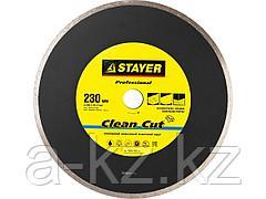 Алмазный диск отрезной STAYER 3664-230_z01, PROFI, сплошной, влажная резка, для УШМ, 22,2 х 230 мм