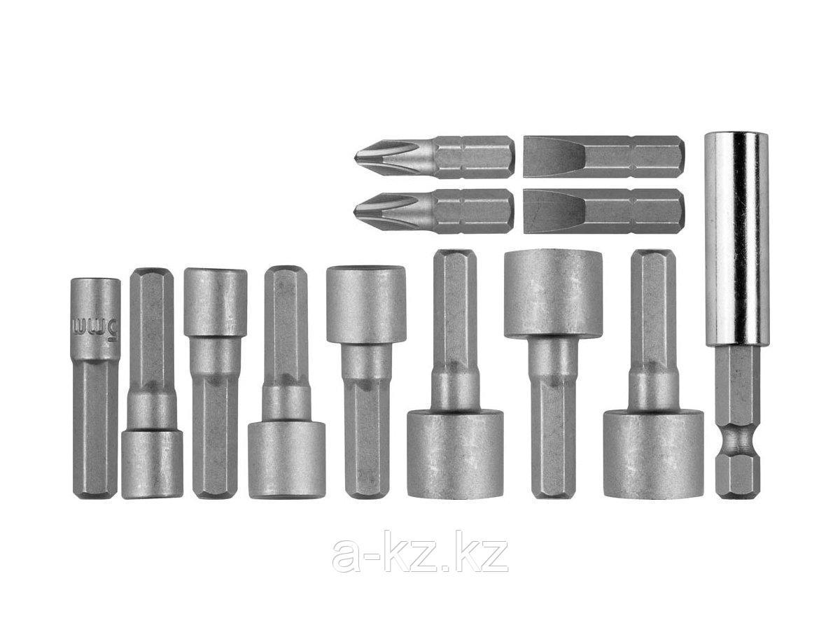 Набор бит для шуруповерта STAYER 2611-H13, биты с магнитным адаптером и торцевыми головками, 13 предметов