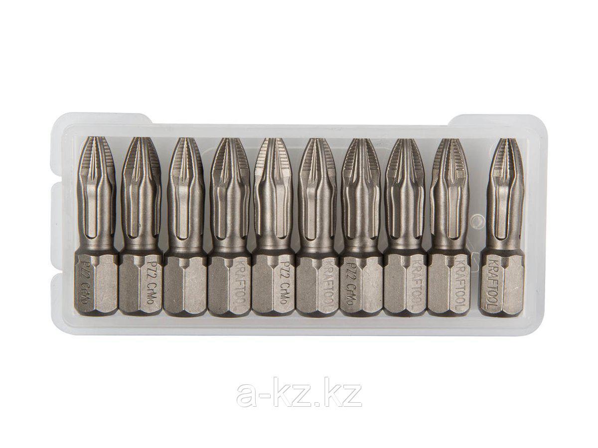 Биты для шуруповерта KRAFTOOL 26123-2-25-10, торсионная  кованая, обточенная, Cr-Mo сталь, тип хвостовика C 1/4, PZ2, 25 мм, 10 шт.