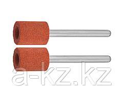 Цилиндр ЗУБР абразивный шлифовальный на шпильке, P 120, d 9,5x12,7х3,2 мм, L 45мм, 2шт, 35911