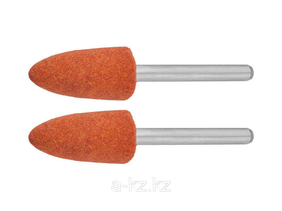 Конус ЗУБР абразивный шлифовальный на шпильке, P 120, d  9,5x19,0х3,2 мм, L 45мм, 2шт, 35912