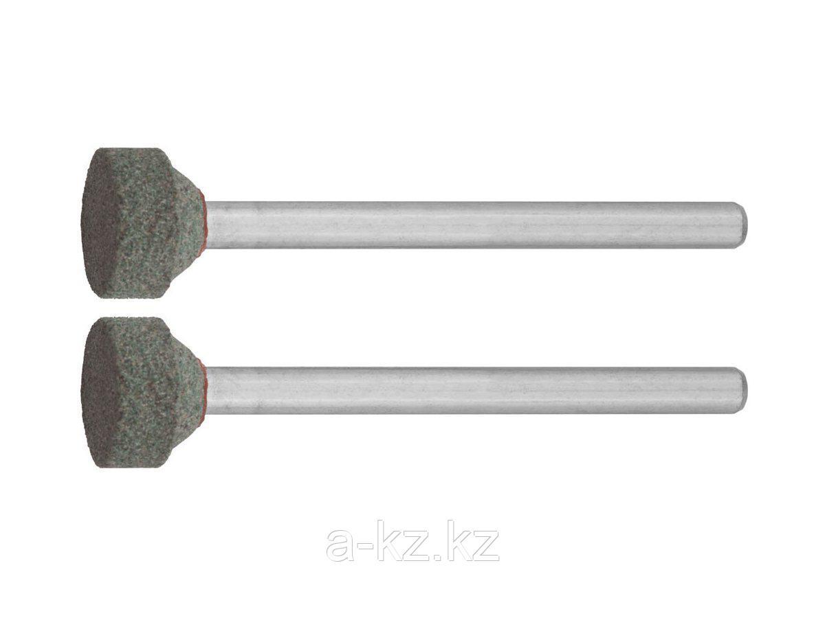Круг ЗУБР абразивный шлифовальный из карбида кремния на шпильке, P 120, d 10,0x3,2мм, L 45мм, 2шт, 35915