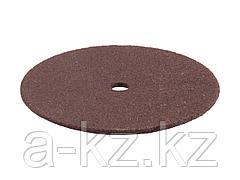 Круг ЗУБР абразивный-электрокорунд отрезной, d 24x2,0х0,40мм, 10шт, 35925
