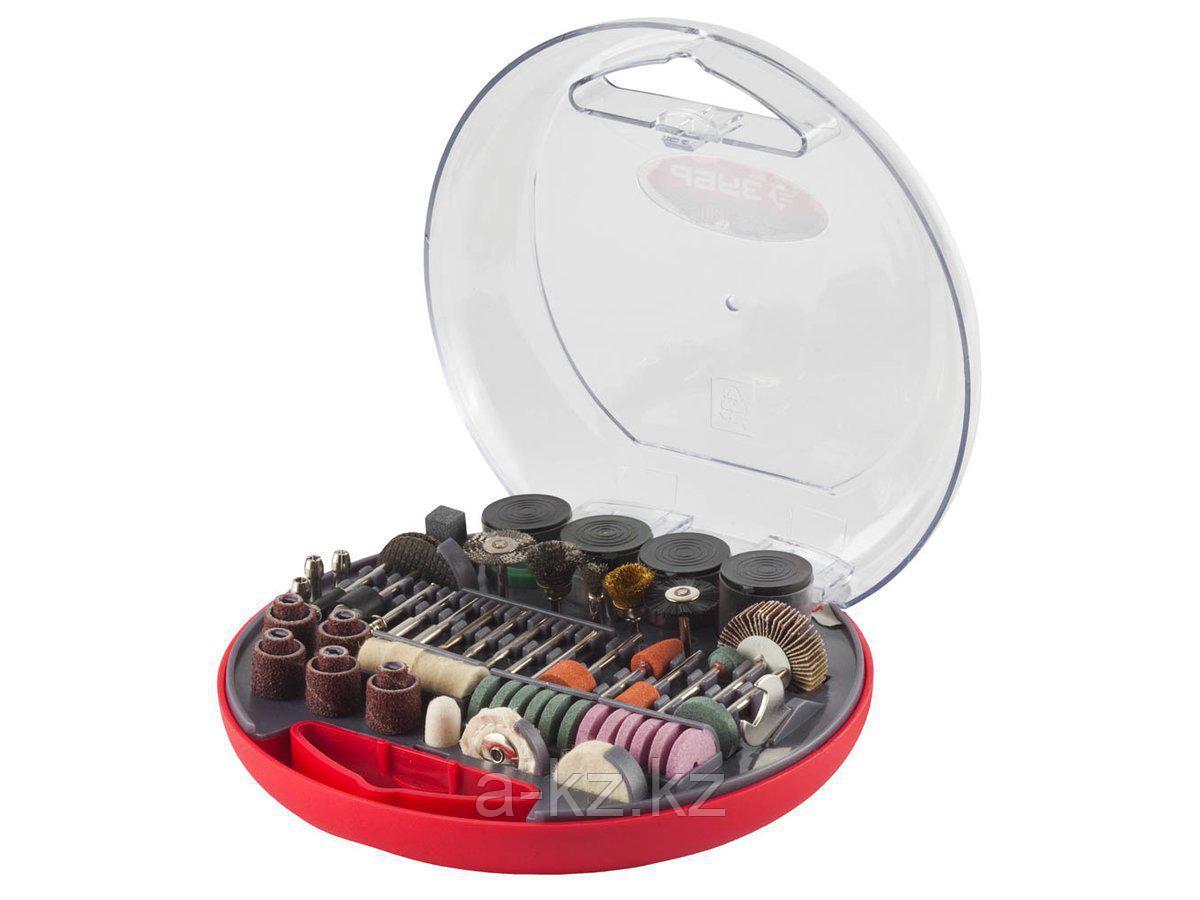 Насадки для гравера набор ЗУБР 35900-H180, 180 предметов