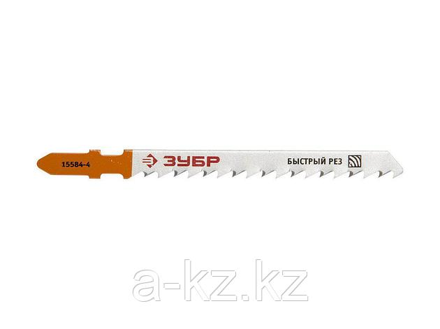 Пилки для электролобзика ЗУБР 15584-4_z01, ЭКСПЕРТ, Cr-V, по дереву, EU-хвостик, шаг 4 мм, 75 мм, 2 шт, фото 2