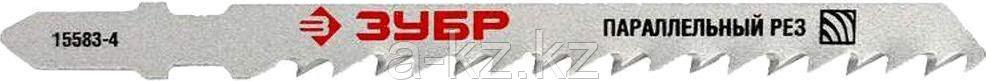 "Пилки ЗУБР ""ЭКСПЕРТ"" для эл/лобзика, Би-металл, по дереву, EU-хвостовик, шаг 4мм, 75мм, 3шт"