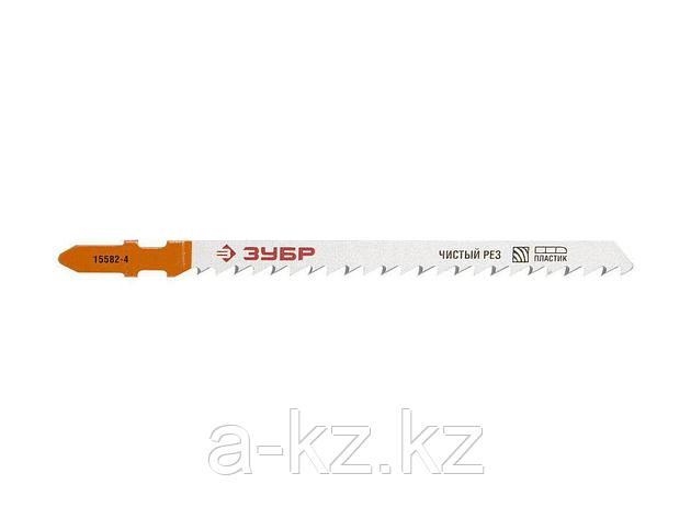 Пилки для электролобзика ЗУБР 15582-4_z01, ЭКСПЕРТ, Cr-V, по дереву , EU-хвостик, шаг 4мм, 100 мм, 2 шт, фото 2