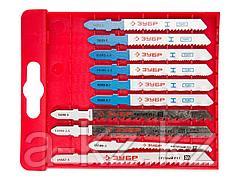 Пилки для электролобзика ЗУБР 15586-H10, ЭКСПЕРТ, по дереву и металлу, EU-хвостик, пластиковый бокс, 10 шт