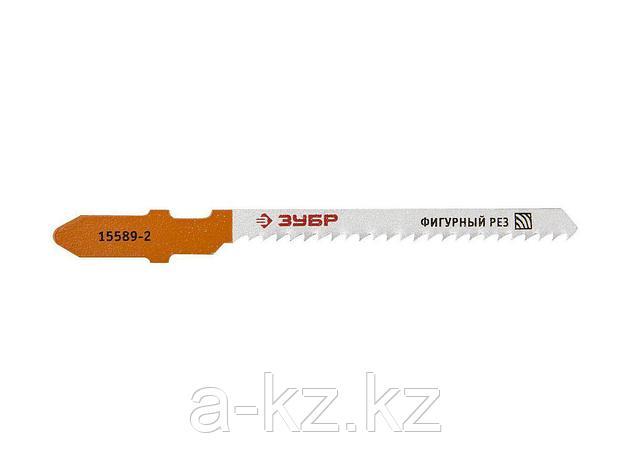 Пилки для электролобзика ЗУБР 15589-2_z01, ЭКСПЕРТ, HCS, по дереву, фигурный рез, EU-хвостик, шаг 2 мм, 50 мм, 2 шт, фото 2