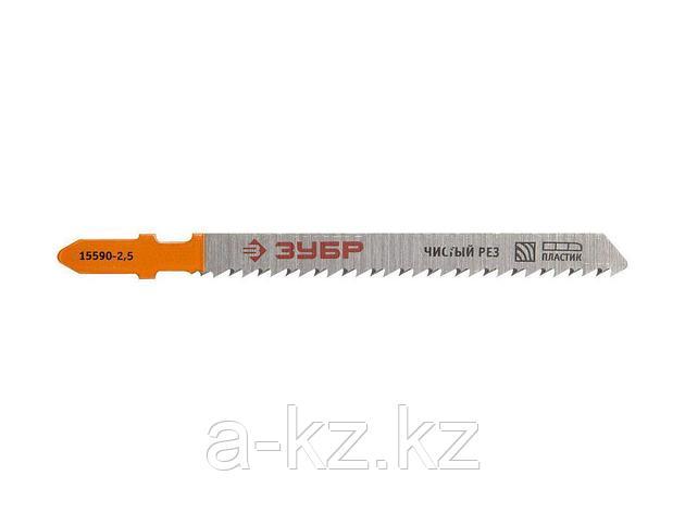 Пилки для электролобзика ЗУБР 15590-2.5_z01, ЭКСПЕРТ, Cr-V, по дереву, EU-хвостик, шаг 2,5 мм, 75 мм, 2 шт, фото 2