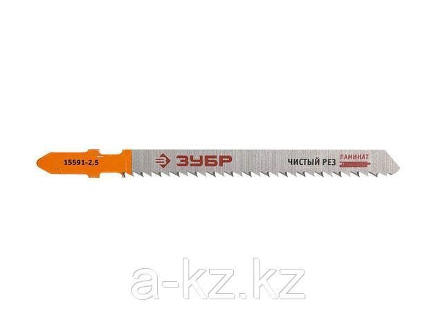 Пилки для электролобзика ЗУБР 15591-2.5_z01, ЭКСПЕРТ, Cr-V, по ламинату, обратный рез, EU-хвостик, шаг 2,5 мм, 75 мм, 2 шт, фото 2