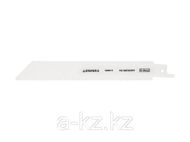 Полотно STAYER PROFI  S922EF для сабельной эл. ножовки Bi-Met,тонколистовой, профильный металл, нерж сталь, цвет мет, 159459-13, фото 2