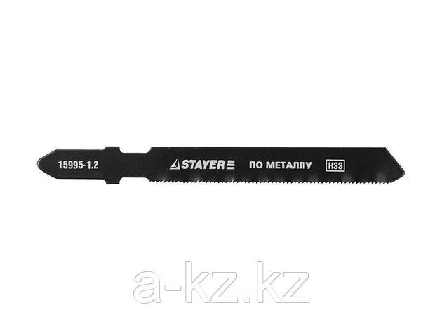 Пилки для электролобзика STAYER 15995-1.2_z01, PROFI, HSS, по металлу (1-3 мм), фигурный рез, EU-хвостик, шаг 1,2 мм, 50 мм, 2 шт, фото 2