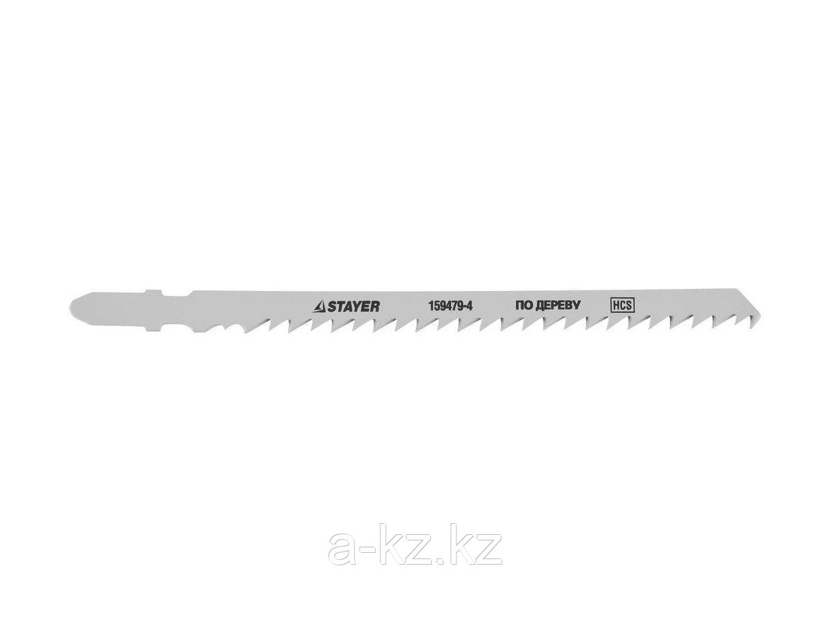 Пилки для электролобзика STAYER 159479-4, STANDARD, HCS, по дереву, фанере, ДСП, быстрый рез, EU хвостовик, T344D, 110/4мм, 2 шт