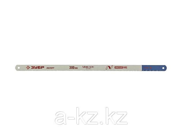 Полотно для ножовки по металлу ЗУБР 15855-18-2, ЭКСПЕРТ, биметаллическое 18 TPI, шаг 1,4мм, 300 мм, 2 шт., фото 2