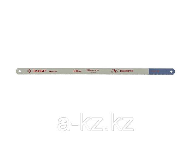 Полотно для ножовки по металлу ЗУБР 15855-24-10, ЭКСПЕРТ, биметаллическое 24 TPI, шаг 1 мм, 300 мм, 10 шт., фото 2
