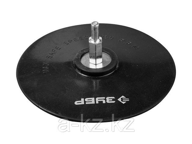 Тарелка опорная для дрели ЗУБР 3577-125, МАСТЕР, резиновая, под круг на липучке, d 125 мм, шпилька d 8 мм, фото 2