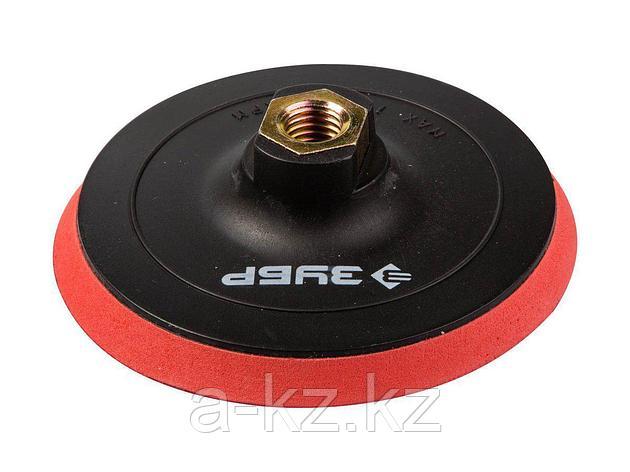 Тарелка опорная для УШМ ЗУБР 35782-115, МАСТЕР, пластиковая под круг на липучке, мягкая полиуретановая прокладка, d 115 мм, фото 2