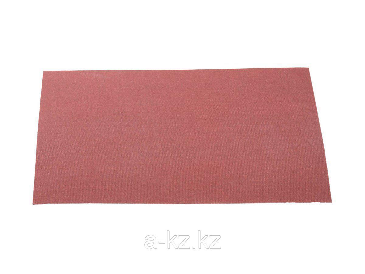 Шкурка шлифовальная 3544-00, водостойкая, на тканной основе, № 0, 17 х 24 см, 10 листов
