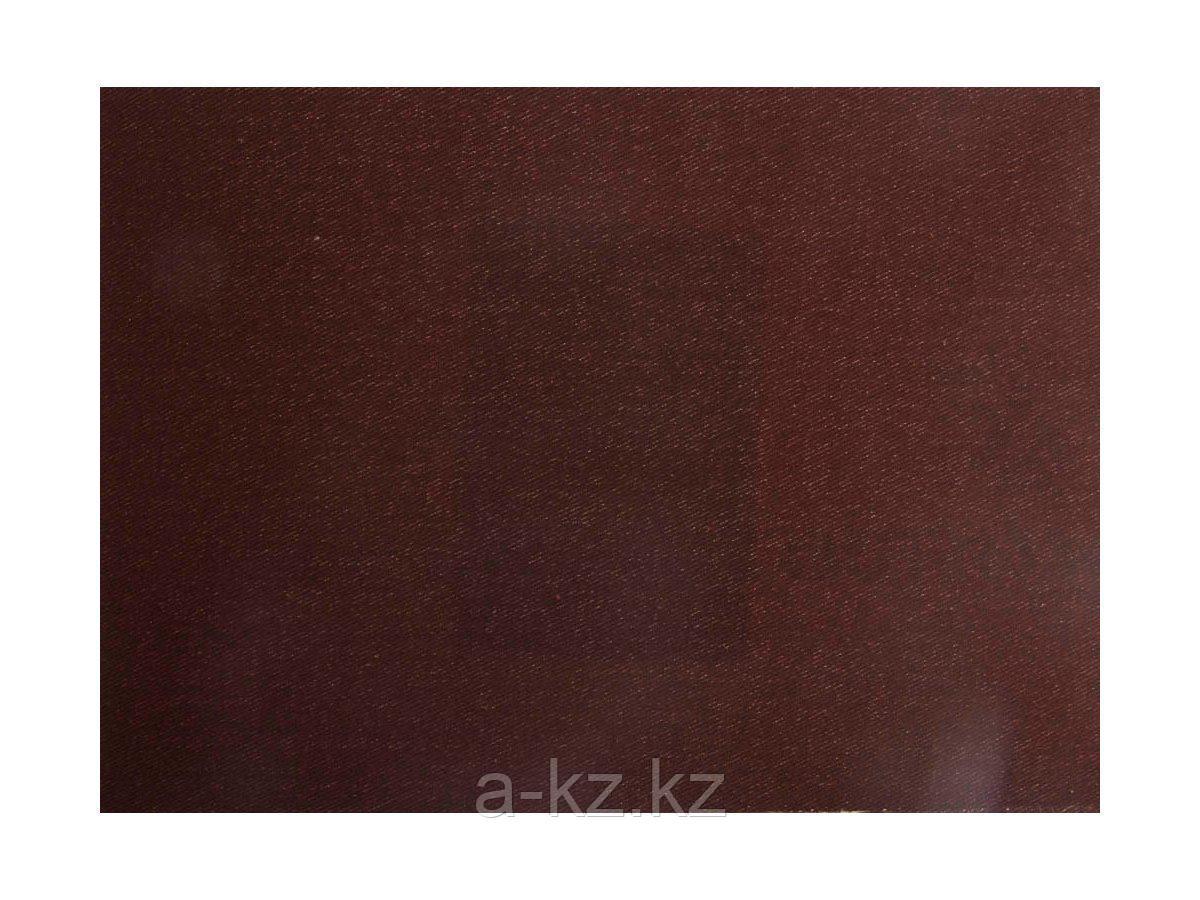 Шкурка шлифовальная 3544-25, водостойкая, на тканной основе, № 25, 17 х 24 см, 10 листов