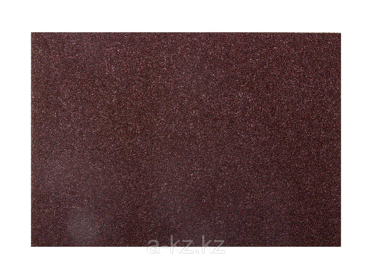 Шкурка шлифовальная 3544-50, водостойкая, на тканной основе, № 50, 17 х 24см, 10 листов