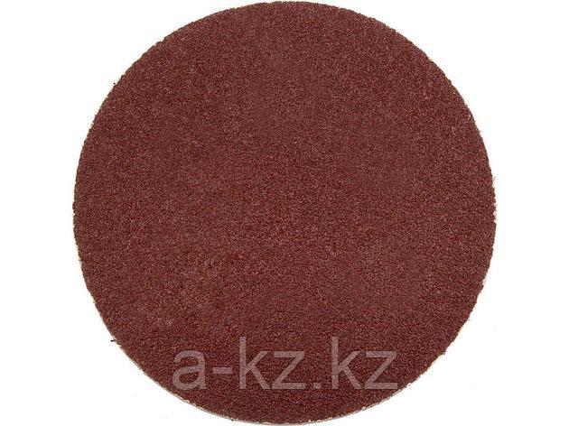 Круг шлифовальный на липучке ЗУБР 35568-150-040, МАСТЕР, универсальный, из абразивной бумаги на велкро основе, без отверстий, Р40, 150 мм, 5 шт., фото 2