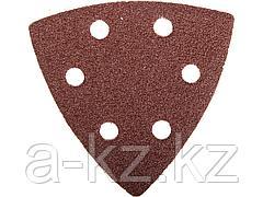Треугольник шлифовальный ЗУБР 35583-060, МАСТЕР, универсальный на велкро основе, 6 отверстий, Р60, 93 х 93 х 93 мм, 5 шт