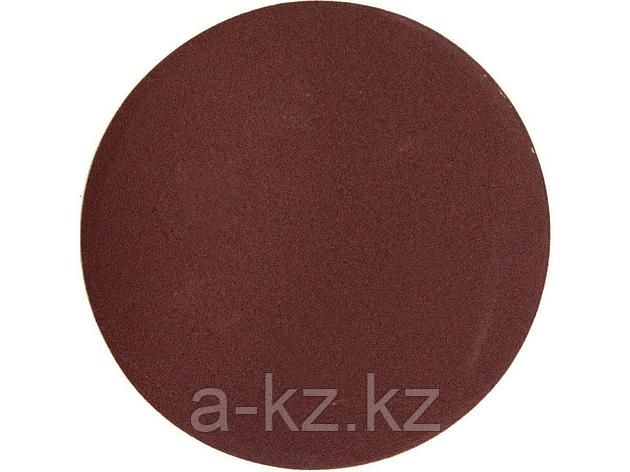 Круг шлифовальный на липучке ЗУБР 35568-150-120, МАСТЕР, универсальный, из абразивной бумаги на велкро основе, без отверстий, Р120, 150 мм, 5 шт., фото 2
