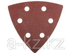 Треугольник шлифовальный ЗУБР 35583-100, МАСТЕР, универсальный на велкро основе, 6 отверстий, Р100, 93 х 93 х 93мм, 5 шт