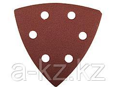 Треугольник шлифовальный ЗУБР 35583-180, МАСТЕР, универсальный на велкро основе, 6 отверстий, Р180, 93 х 93 х 93 мм, 5 шт