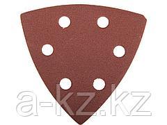 Треугольник шлифовальный ЗУБР 35583-320, МАСТЕР, универсальный на велкро основе, 6 отверстий, Р320, 93 х 93х 93 мм, 5 шт