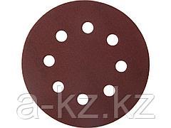 Круг шлифовальный на липучке ЗУБР 35560-115-320, МАСТЕР, универсальный, из абразивной бумаги на велкро основе, 8 отверстий, Р320, 115 мм, 5 шт.