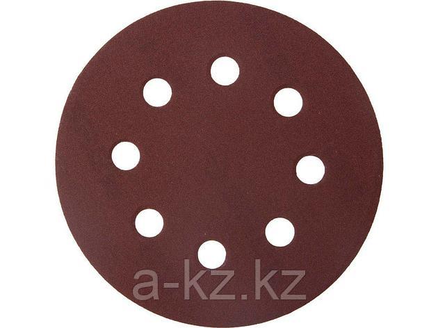 Круг шлифовальный на липучке ЗУБР 35560-115-320, МАСТЕР, универсальный, из абразивной бумаги на велкро основе, 8 отверстий, Р320, 115 мм, 5 шт., фото 2