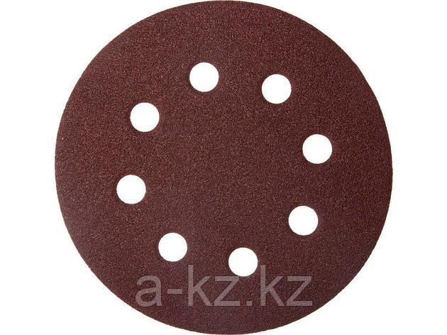 Круг шлифовальный на липучке ЗУБР 35560-115-100, МАСТЕР, универсальный, из абразивной бумаги на велкро основе, 8 отверстий, Р100, 115 мм, 5 шт., фото 2