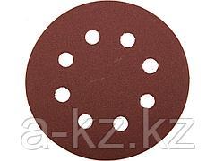 Круг шлифовальный на липучке ЗУБР 35560-115-120, МАСТЕР, универсальный, из абразивной бумаги на велкро основе, 8 отверстий, Р120, 115 мм, 5 шт.