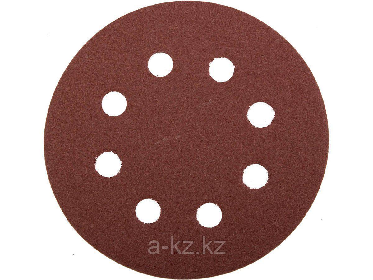 Круг шлифовальный на липучке ЗУБР 35560-115-180, МАСТЕР, универсальный, из абразивной бумаги на велкро основе, 8 отверстий, Р180, 115 мм, 5 шт.