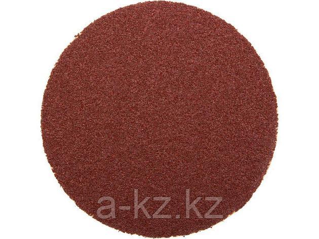 Круг шлифовальный на липучке ЗУБР 35561-115-080, МАСТЕР, универсальный, из абразивной бумаги на велкро основе, без отверстий, Р80, 115 мм, 5 шт., фото 2