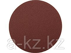 Круг шлифовальный на липучке ЗУБР 35561-115-180, МАСТЕР, универсальный, из абразивной бумаги на велкро основе, без отверстий, Р180, 115 мм, 5 шт.
