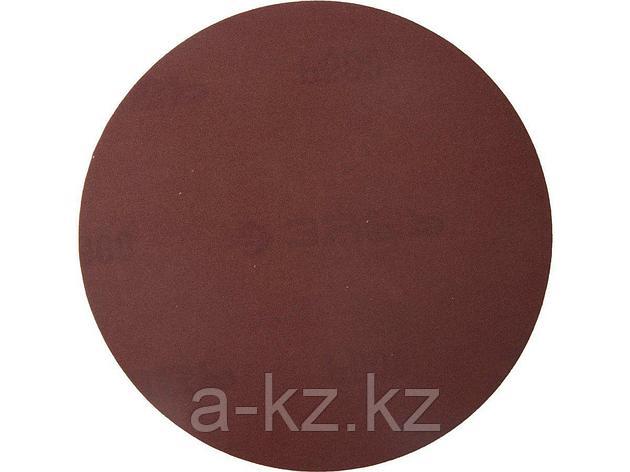 Круг шлифовальный на липучке ЗУБР 35561-115-600, МАСТЕР, универсальный, из абразивной бумаги на велкро основе, без отверстий, Р600, 115 мм, 5 шт., фото 2