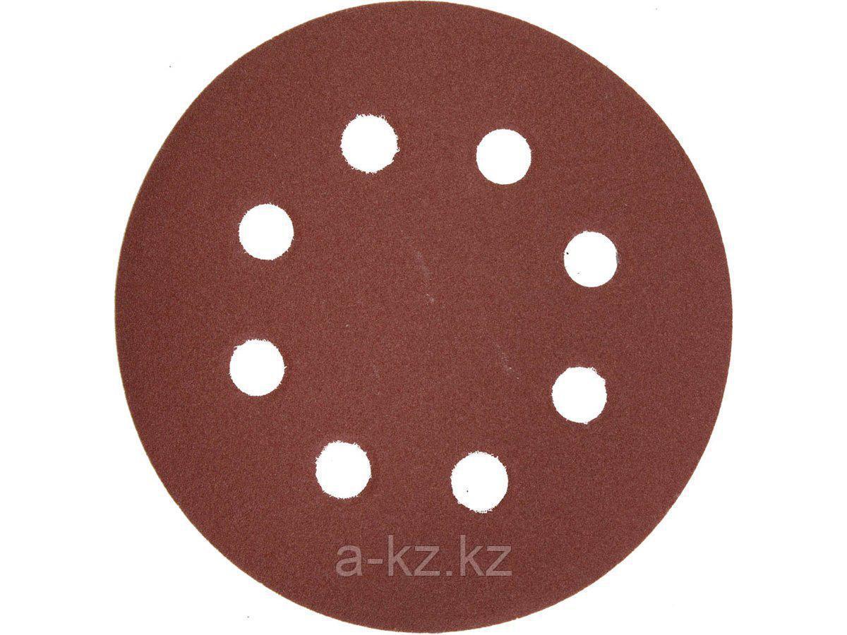 Круг шлифовальный на липучке ЗУБР 35562-125-180, МАСТЕР, универсальный, из абразивной бумаги на велкро основе, 8 отверстий, Р180, 125 мм, 5 шт.