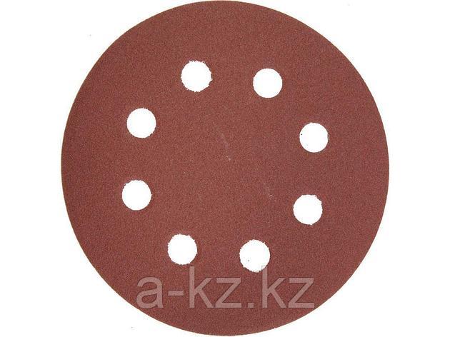 Круг шлифовальный на липучке ЗУБР 35562-125-320, МАСТЕР, универсальный, из абразивной бумаги на велкро основе, 8 отверстий, Р320, 125 мм, 5 шт., фото 2