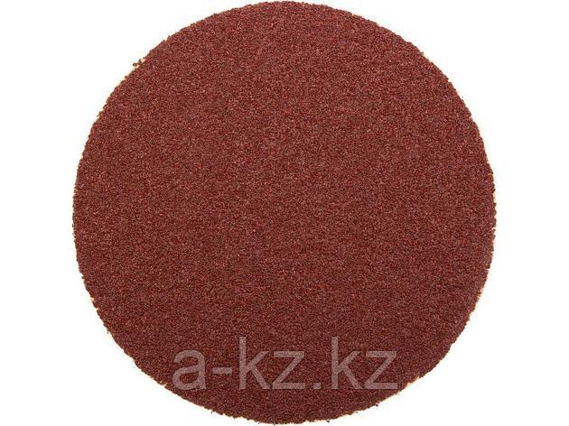 Круг шлифовальный на липучке ЗУБР 35563-125-040, МАСТЕР, универсальный, из абразивной бумаги на велкро основе, без отверстий, Р40, 125 мм, 5 шт., фото 2