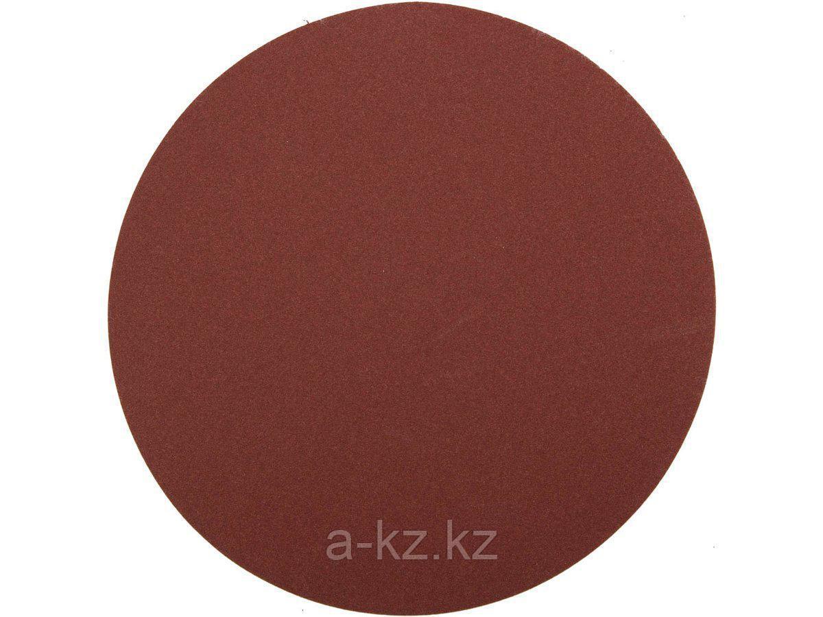Круг шлифовальный на липучке ЗУБР 35563-125-320, МАСТЕР, универсальный, из абразивной бумаги на велкро основе, без отверстий, Р320, 125 мм, 5 шт.