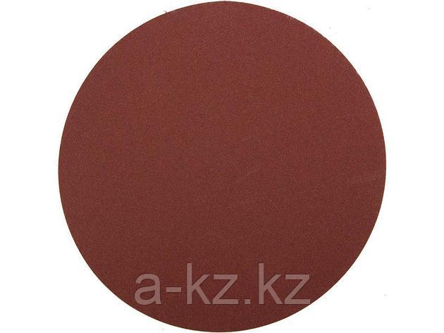 Круг шлифовальный на липучке ЗУБР 35563-125-320, МАСТЕР, универсальный, из абразивной бумаги на велкро основе, без отверстий, Р320, 125 мм, 5 шт., фото 2